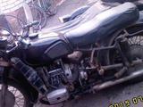 Мотоцикл Днепр мт 10 с коляской снят с учета
