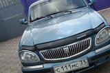 ГАЗ 31105 Волга, 2006 года выпуска, бу с пробегом