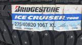 Новые зимние шины 275/40/20 Bridgestone, бу