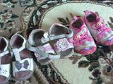 Детские сандали и макасины
