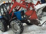 Трактор Мтз 82.1 Год 2011